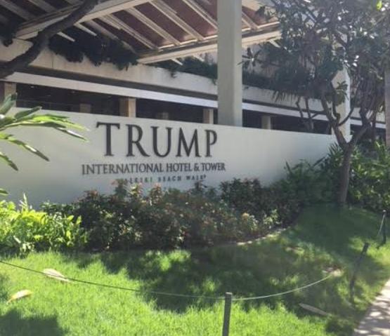 【ホテル選び編】201810子連れ(3歳男、1歳女)ハワイ トランプインターナショナルホテルワイキキへ旅行!